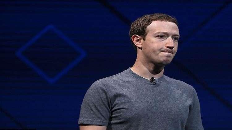 ماذا يخفي زوكربيرغ؟ فيسبوك تحذف