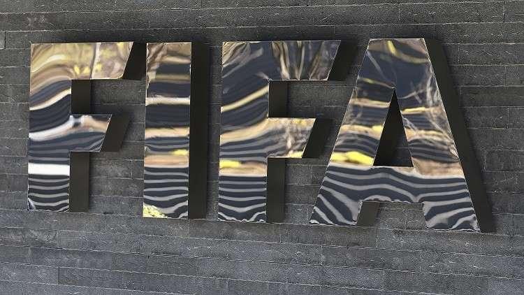 الفيفا يكشف النقاب عن تصميم تذاكر مونديال روسيا