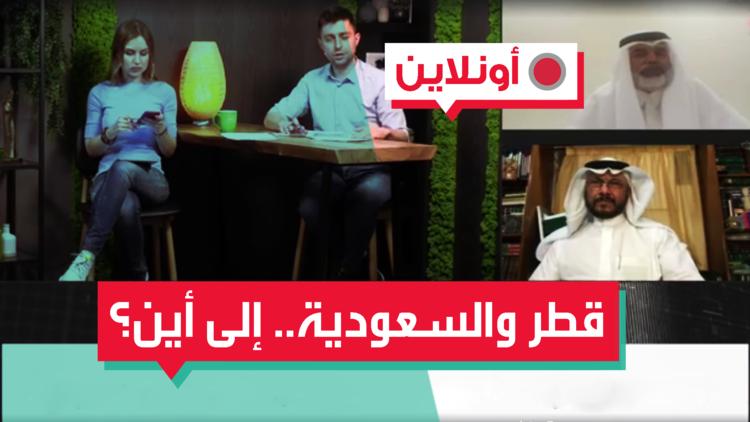 هل تحول السعوديةُ قطر إلى جزيرة؟