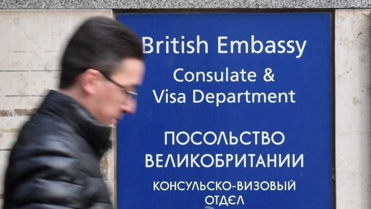 ابنة شقيق سكريبال: بريطانيا رفضت منحي تأشيرة دخول إلى أراضيها