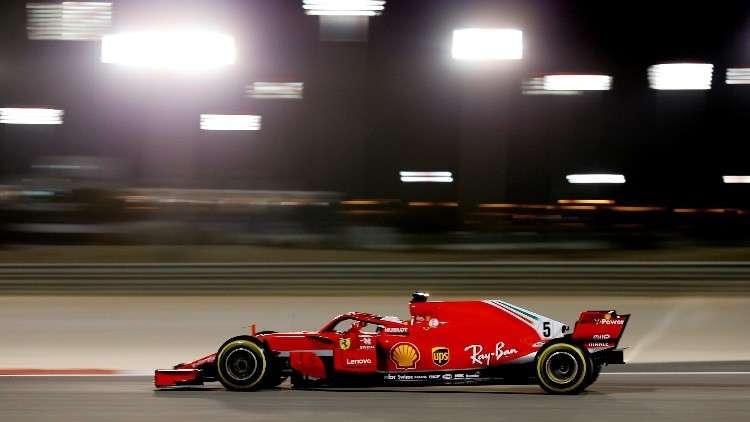 فيتل أول المنطلقين في جائزة البحرين الكبرى