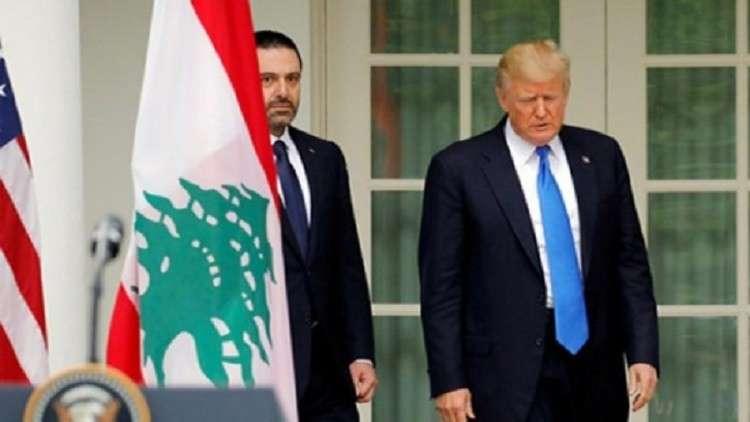 ترامب: الولايات المتحدة فخورة بعلاقاتها مع لبنان وتدعم حكومته