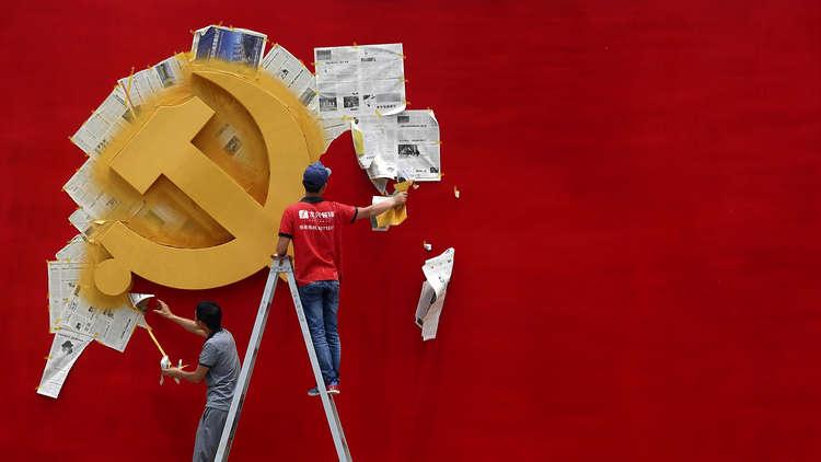 الصين: تطبيق سياسة الحمائية التجارية لن تنقذ الولايات المتحدة
