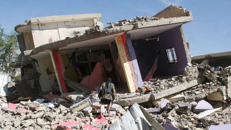 غارة التحالف العربي تقتل 12 شخصا من عائلة واحدة في تعز