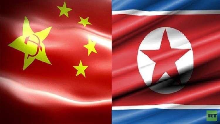 الصين تحظر تصدير تقنيات قد تستخدم في صناعة أسلحة الدمار الشامل إلى كوريا الشمالية