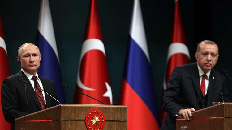 بوتين وأردوغان يبحثان هاتفيا التطورات في سوريا