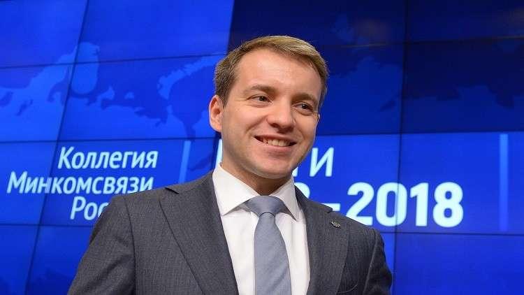 روسيا تشهد طفرة في نمو الاقتصاد الرقمي