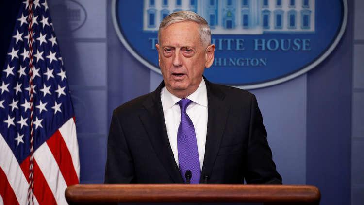 ماتيس: لا أستبعد تنفيذ عمليات عسكرية ضد الجيش السوري ردا على الهجوم الكيميائي في دوما