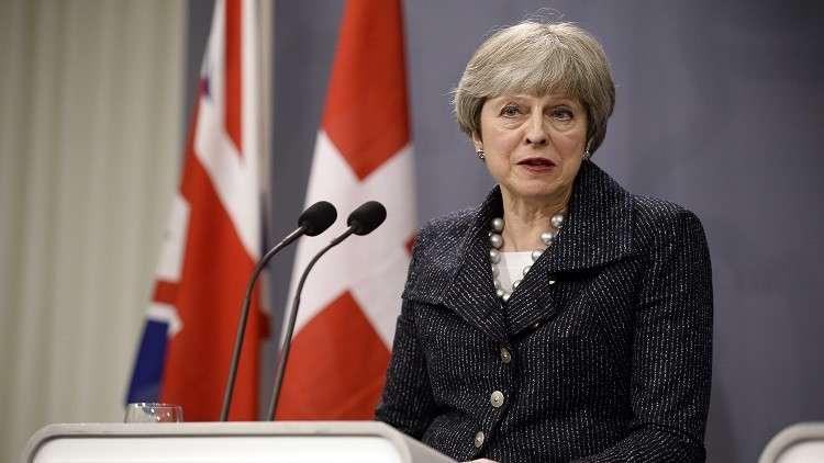 بريطانيا تطالب بمحاسبة المسؤولين على هجمات الكيميائي في دوما