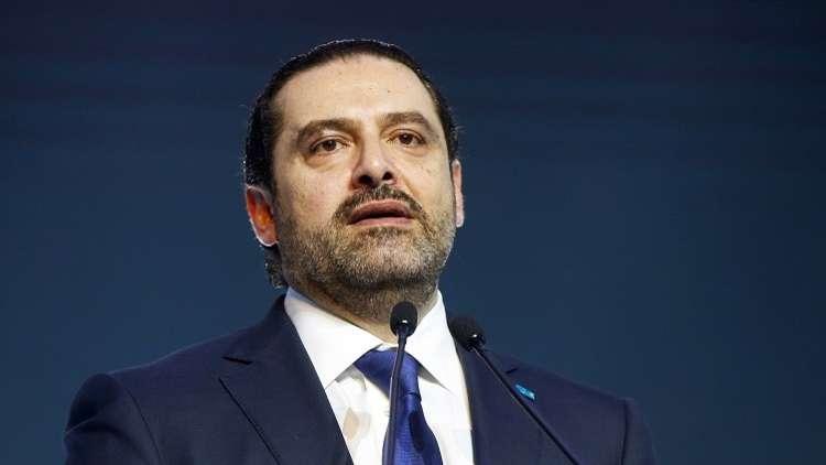 الحريري: هناك لوائح في بيروت هدفها تشتيت الأصوات لفائدة حزب الله