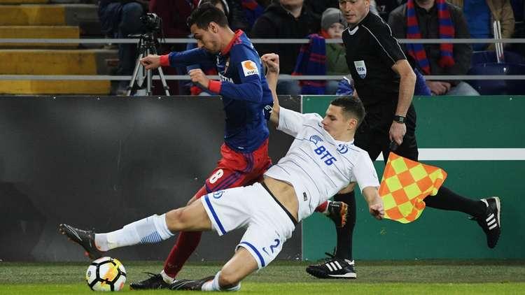 فوز ثمين لـ دينامو موسكو على تسيسكا في الدوري الروسي