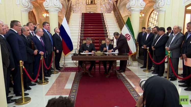 مؤتمر فالداي للحوار الروسي الإيراني
