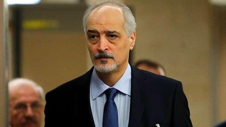 بشار الجعفري: دمشق مستعدة لتسهيل وصول منظمة حظر الأسلحة الكيميائية إلى دوما