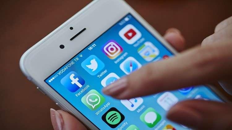 واتس آب قد يحرج المستخدمين بإرسال تسجيلات صوتية