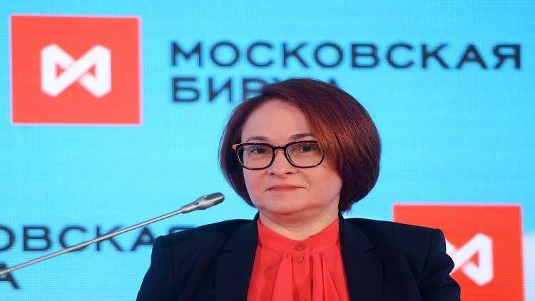 المركزي الروسي يقلل من شأن العقوبات الأمريكية الأخيرة