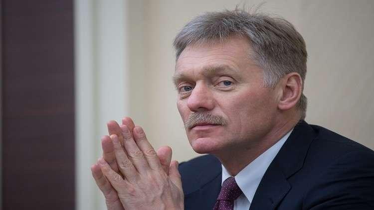 الكرملين يتحدث عن سبب تراجع بورصة موسكو