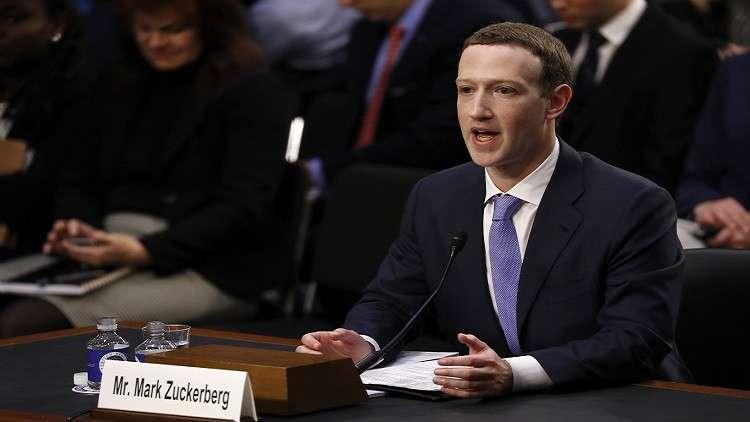 زوكربيرغ يعلن أمام الشيوخ الأمريكي تحمله المسؤولية الكاملة عن التسريبات
