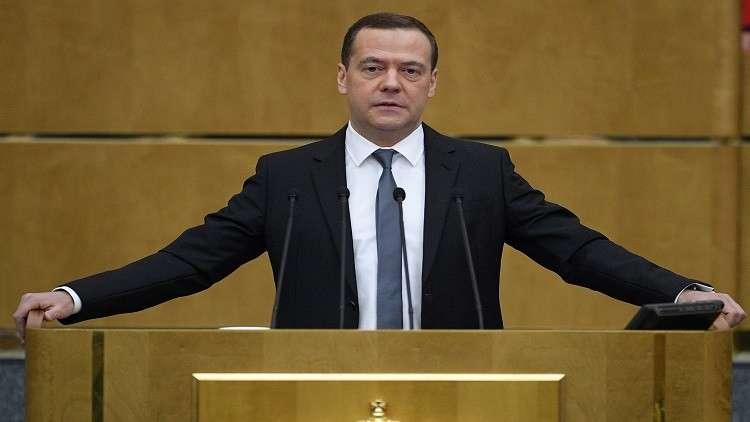 مدفيديف: روسيا ستتغلب على العقوبات