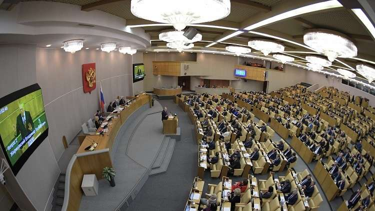ردود فعل البرلمانيين الروس على تغريدة ترامب