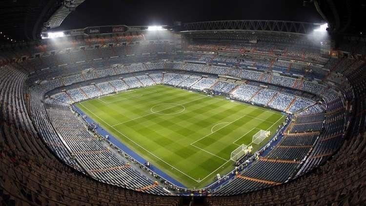 ريال مدريد ويوفنتوس.. التشكيلة الأساسية