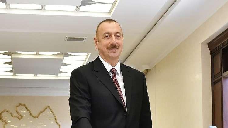 الحزب الحاكم في أذربيجان يعلن فوز إلهام علييف في انتخابات الرئاسة
