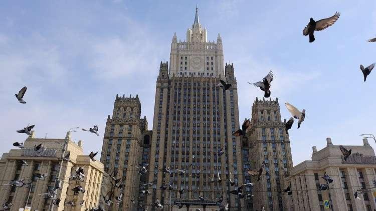 موسكو تحذر من مغبة المماطلة في بدء تحقيق