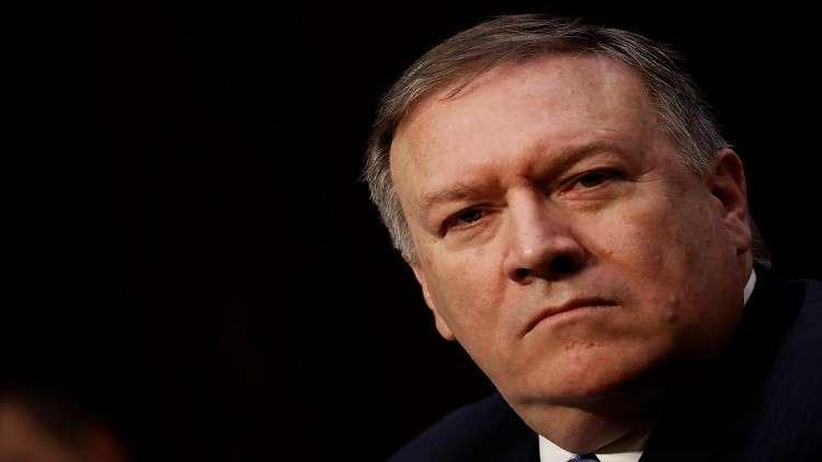 بومبيو: السياسة الناعمة مع روسيا انتهت وبدأ تصحيح الأخطاء مع إيران