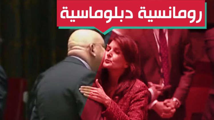 رومانسية أمريكية - روسية في الأمم المتحدة رغم الاحتكاكات!