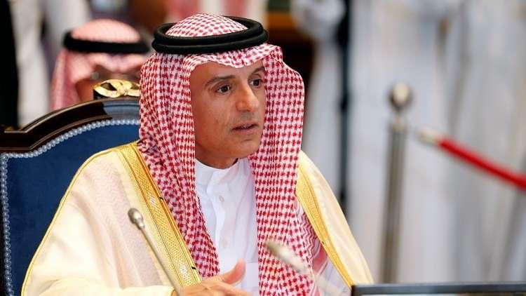 الجبير: السعودية تخصص 1.5 مليار دولار لإعادة إعمار العراق