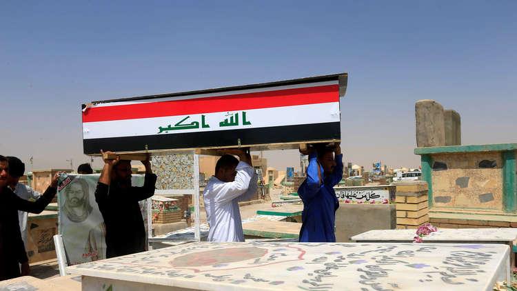 مقتل عشرة أشخاص بانفجار داخل مقبرة شمالي العراق