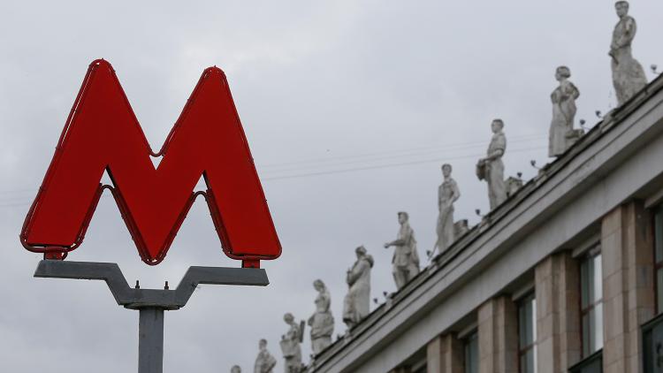 شاهدوا تطور عربات مترو موسكو عبر 80 عاما (صور)