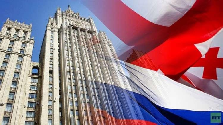 روسيا تطرد دبلوماسيا في قسم رعاية المصالح الجورجية في السفارة السويسرية لدى موسكو