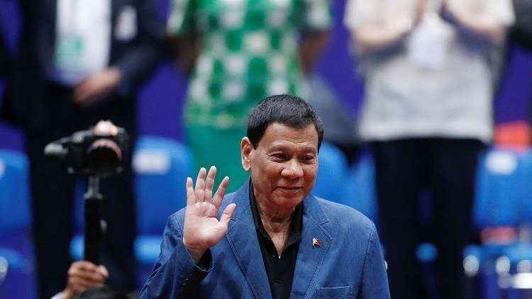 دوتيرتي يعتذر لزعيمة ميانمار