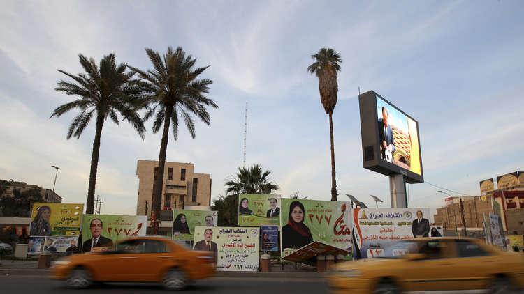 انطلاق المعركة السياسية في العراق