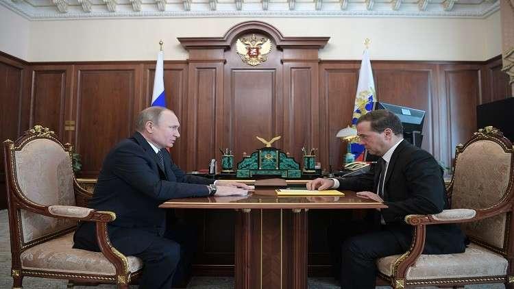 مداخيل بوتين ومدفيديف وأملاكهما