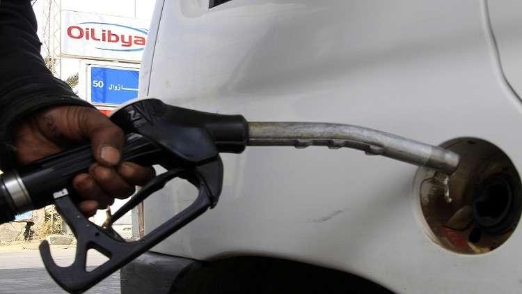 صندوق النقد الدولي يحث تونس على زيادة أسعار الوقود ورفع سن التقاعد