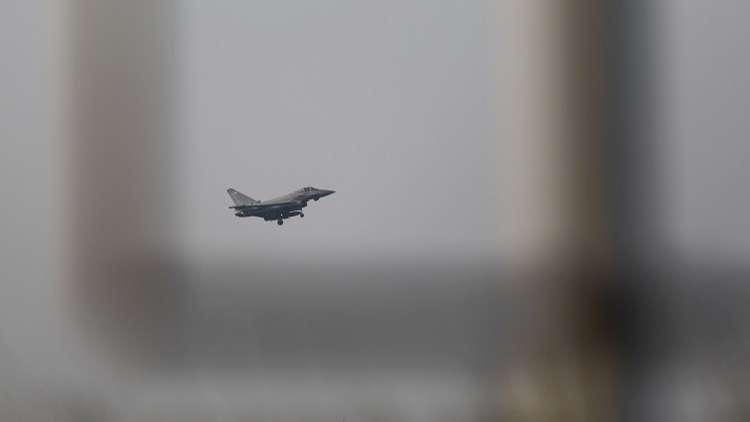 صورة لحطام أحد صواريخ العدوان الثلاثي التي أسقطتها الدفاعات السورية