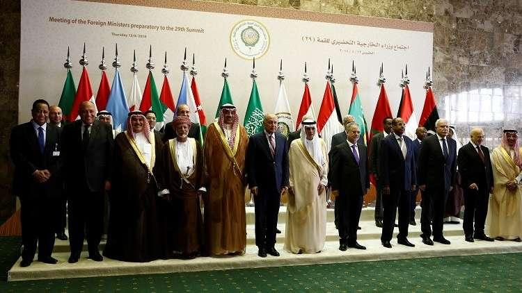 الجامعة العربية تستثني أزمة قطر من جدول جلستها في السعودية