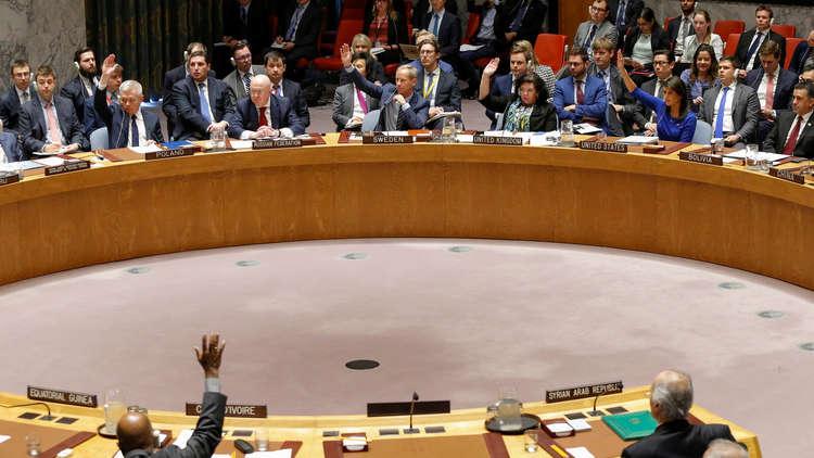 مجلس الأمن يفشل في تبني مشروع قرار روسي يدين الضربة الثلاثية على سوريا