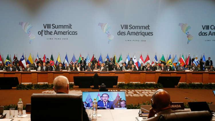 العدوان الثلاثي على سوريا يشغل قمة الأمريكتين في بيرو