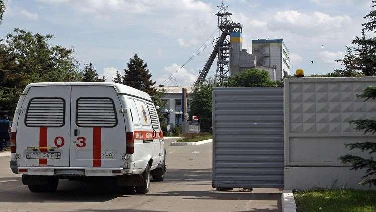 انهيار في منجم للفحم جنوبي روسيا