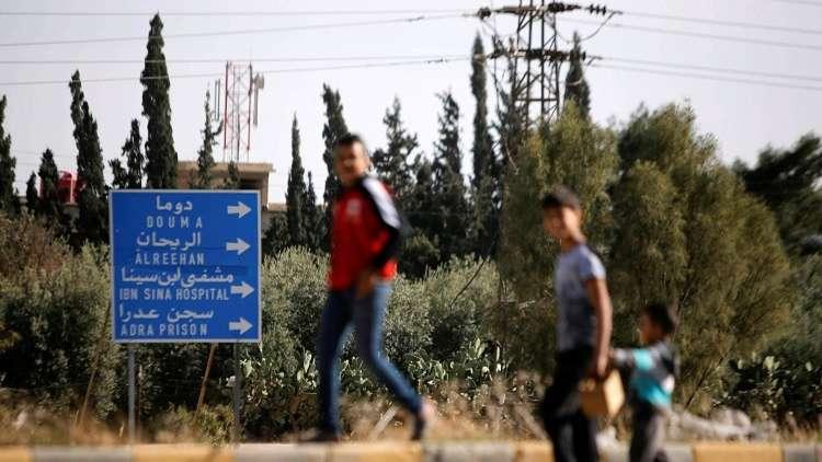 مصادر لـ RT: بعثة حظر الأسلحة الكيميائية إلى سوريا تدخل دوما غدا