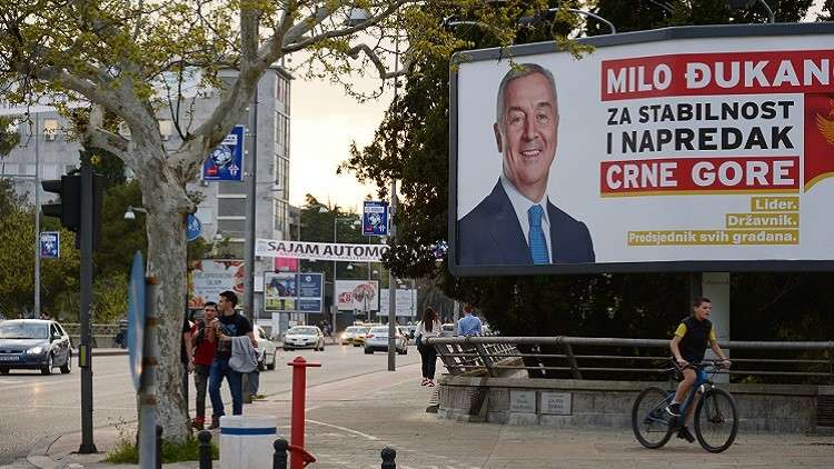 الموقف من روسيا مفتاح كرسي الرئاسة في انتخابات الجبل الأسود