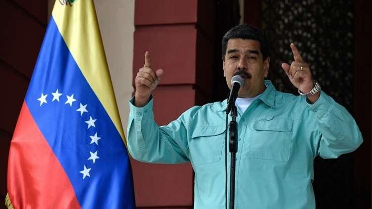 مادورو: انتخاباتنا الرئاسية ستدهش العالم