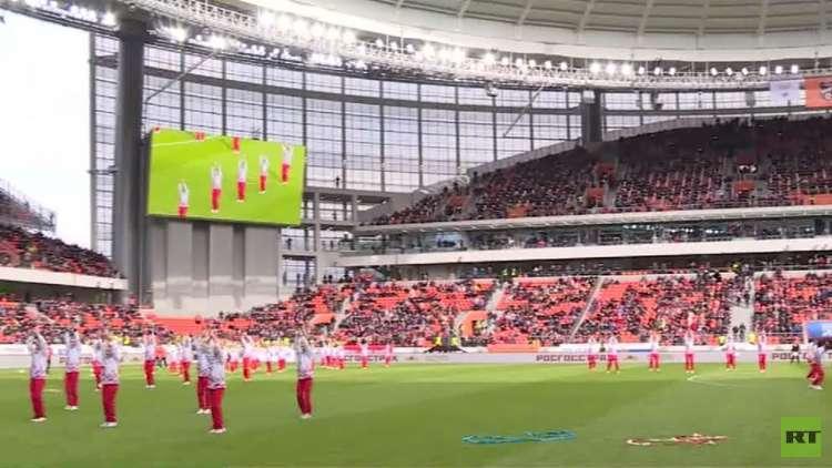 افتتاح الملعب المونديالي في يكاتيرنبورغ