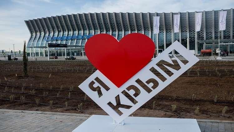 مطار سيمفيروبول الجديد يستقبل أول رحلة جوية