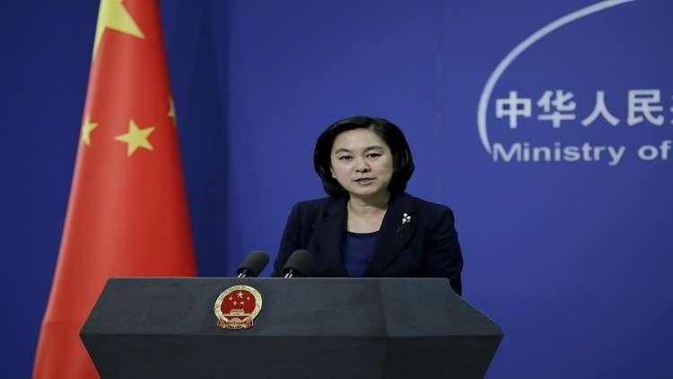 الصين تنتقد استخدام القوة استنادا لمبدأ