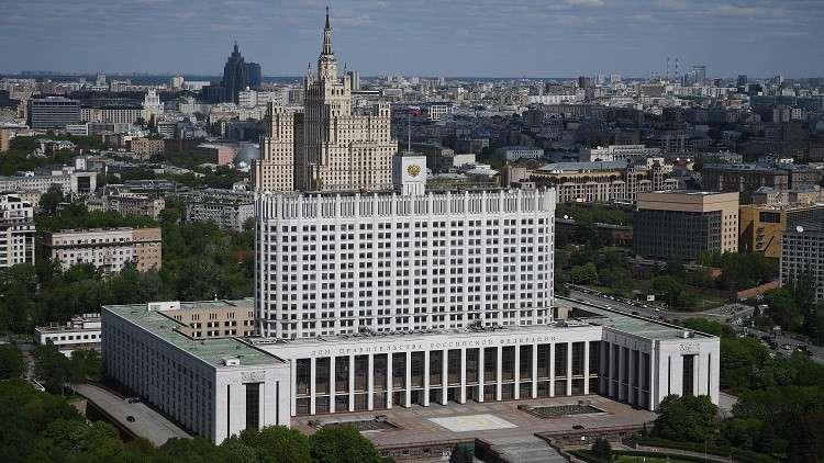 الحكومة الروسية تدرس آلية دعم الشركات المتضررة من العقوبات الأمريكية