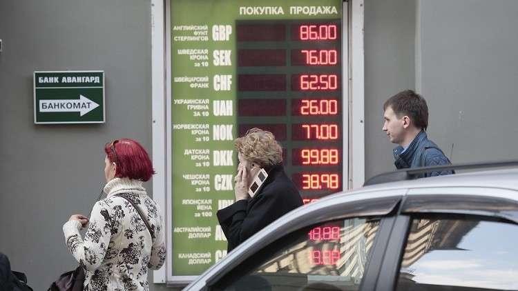 إلى أي قطاعات الاقتصاد الروسي ستوجه الولايات المتحدة ضربتها القادمة؟