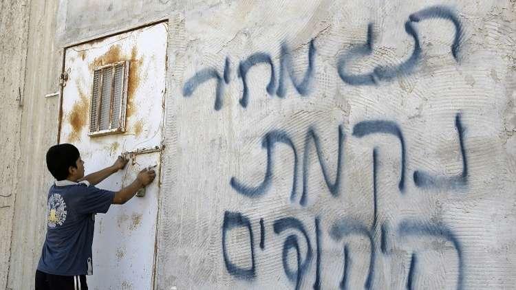 مستوطنون يعتدون على قرية فلسطينية في نابلس